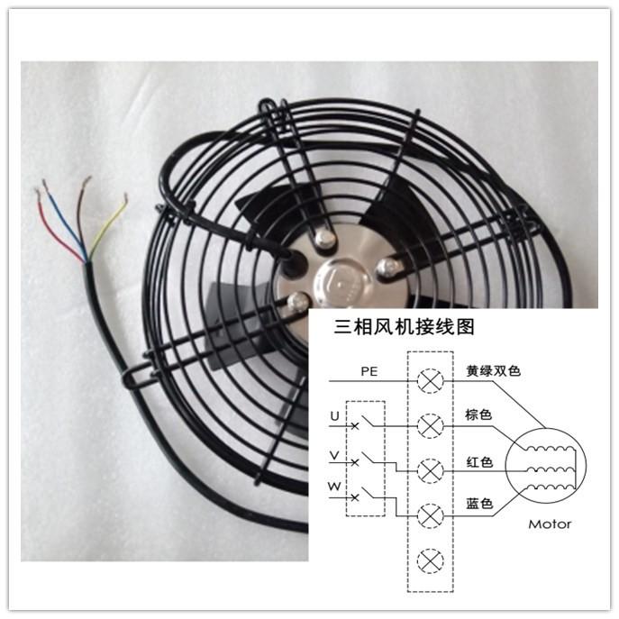 风冷却器三相电机接线图