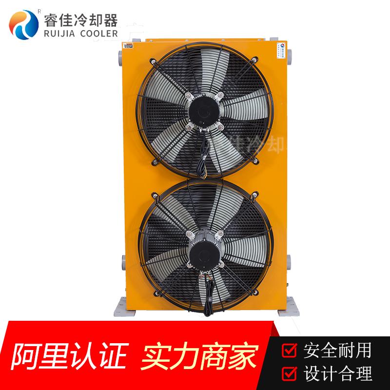 液压风冷冷却器RJ-6511L
