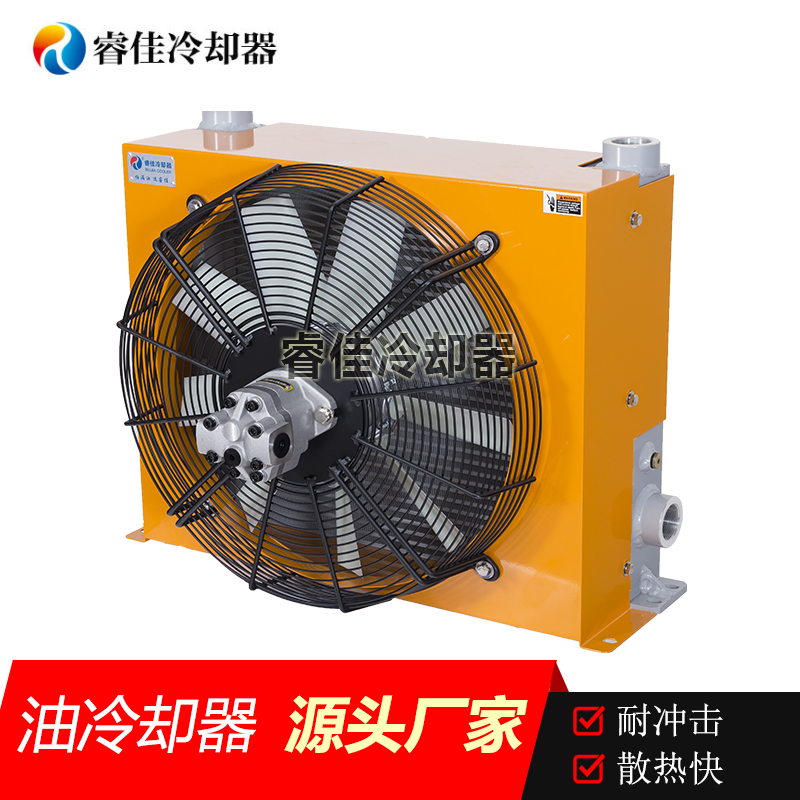 液压马达风冷散热器RJ-559HM