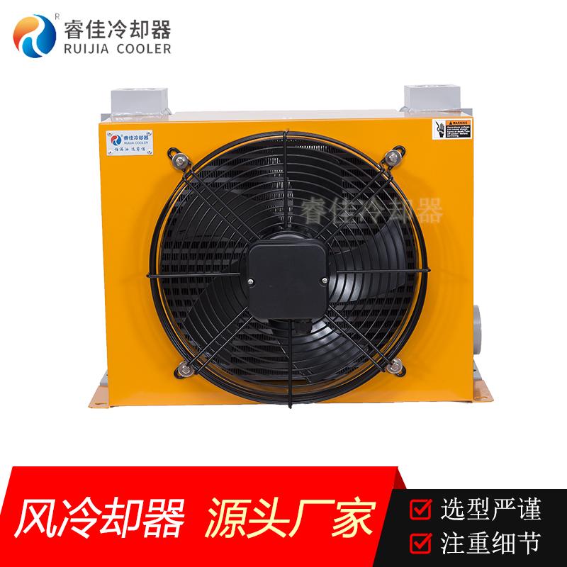 高压风冷式冷却器RH-358