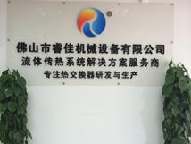 公司背景墙
