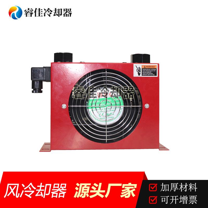 平行流风冷换热器RC-153