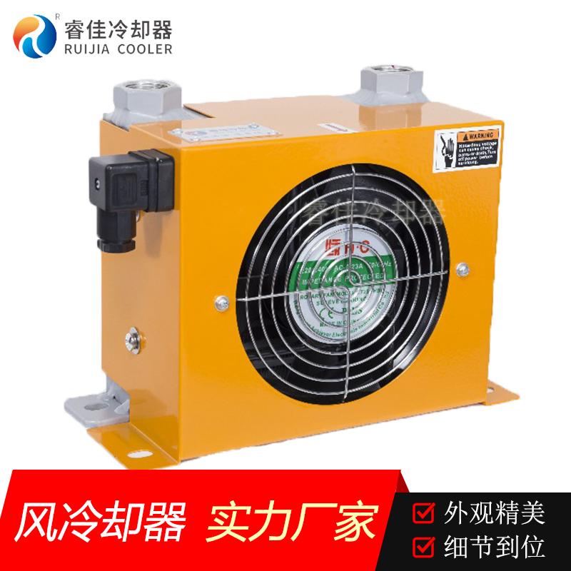 风冷却器AH0607