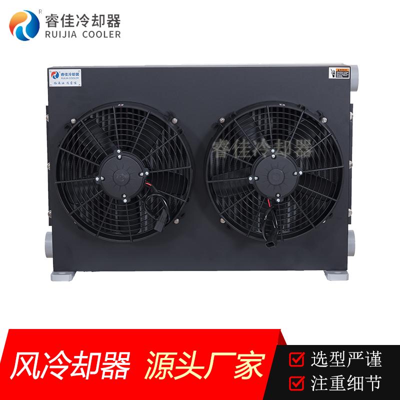 液压系统双风扇冷却器RH-359L