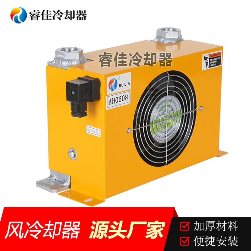 风冷却器AW0607