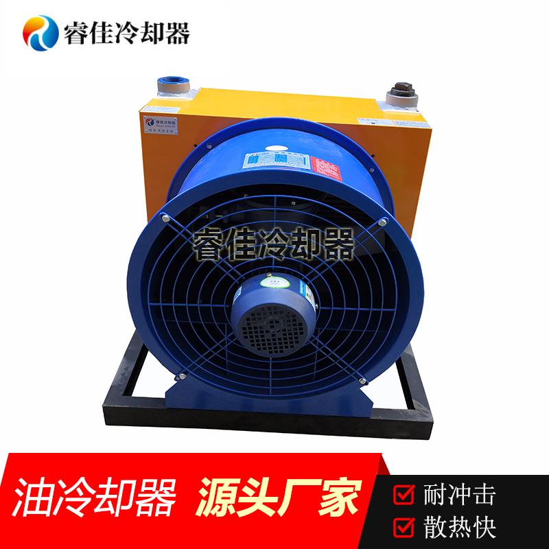 高压防爆风机冷却器
